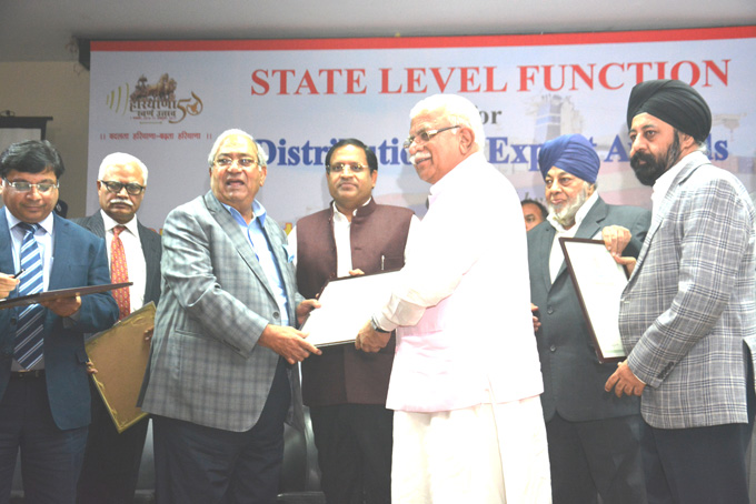 At State Level Export Awards Distribution Function