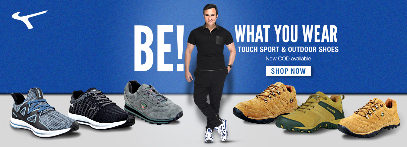 Touch Sports and Outdoor Shoes